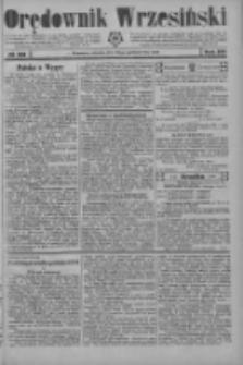 Orędownik Wrzesiński 1934.10.23 R.16 Nr123