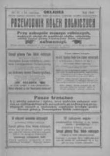 """Przewodnik """"Kółek rolniczych"""". R. XXIV. 1910. Nr 17"""