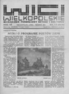 Wici Wielkopolskie. 1933 R.3 nr7-8