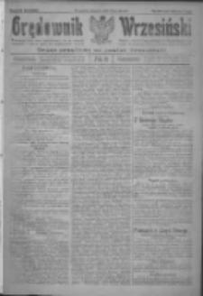 Orędownik Wrzesiński: organ urzędowy na powiat wrzesiński 1922.01.19 R.4 Nr8