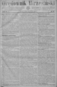 Orędownik Wrzesiński 1924.02.09 R.6 Nr18