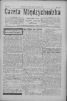 Gazeta Międzychodzka: niezależne pismo narodowe, społeczne i polityczne 1926.02.17 R.4 Nr19
