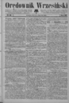 Orędownik Wrzesiński 1926.07.31 R.8 Nr86