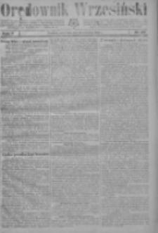 Orędownik Wrzesiński 1923.09.20 R.5 Nr107