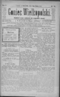 Goniec Wielkopolski: najtańsze pismo codzienne dla wszystkich stanów 1881.03.03 R.5 Nr50