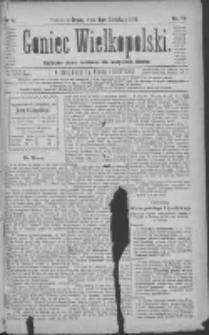 Goniec Wielkopolski: najtańsze pismo codzienne dla wszystkich stanów 1881.04.06 R.5 Nr78