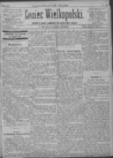 Goniec Wielkopolski: najtańsze pismo codzienne dla wszystkich stanów 1897.07.11 R.21 Nr155