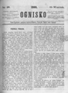 Ognisko. 1860.09.15 R.1 nr38