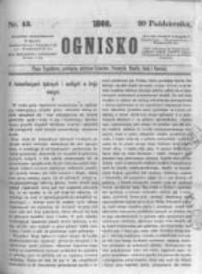 Ognisko. 1860.10.20 R.1 nr43