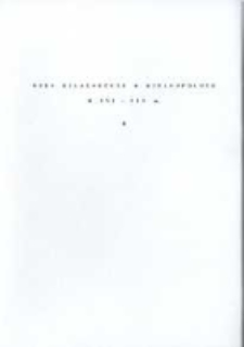 Rody szlacheckie w Wielkopolsce w XVI-XIX w. (ułożone alfabetycznie według nazwisk): G