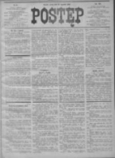 Postęp 1906.01.31 R.17 Nr24