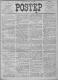 Postęp 1906.02.14 R.17 Nr35