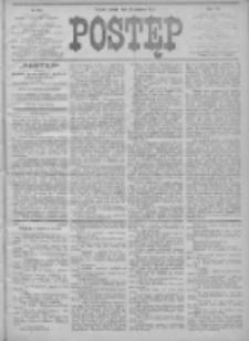 Postęp 1906.06.26 R.17 Nr143