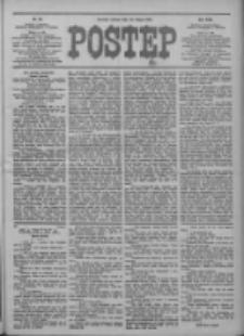 Postęp 1912.02.20 R.23 Nr40
