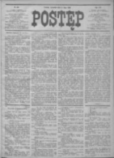 Postęp 1906.07.12 R.17 Nr156
