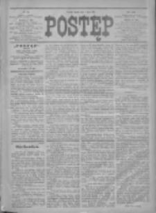 Postęp 1912.07.03 R.23 Nr148