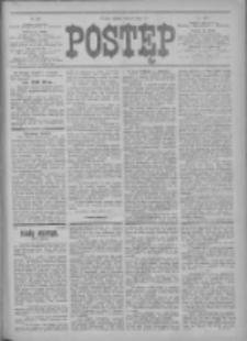 Postęp 1912.07.27 R.23 Nr169