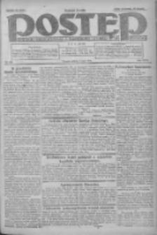 Postęp: dziennik chrześcijański i narodowy: wychodzi w Poznaniu 1924.05.02 R.35 Nr103