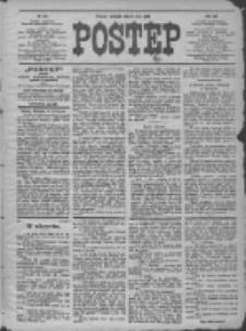 Postęp 1908.07.05 R.19 Nr152