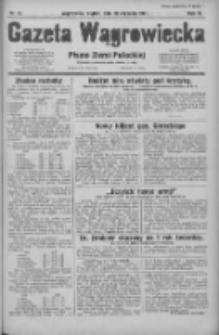 Gazeta Wągrowiecka: pismo ziemi pałuckiej 1931.01.16 R.11 Nr12