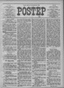 Postęp 1908.10.28 R.19 Nr248