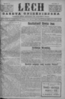 Lech. Gazeta Gnieźnieńska: codzienne pismo polityczne dla wszystkich stanów 1926.03.17 R.28 Nr62