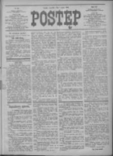 Postęp 1910.03.03 R.21 Nr50