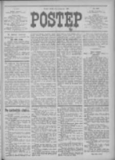 Postęp 1910.06.01 R.21 Nr123