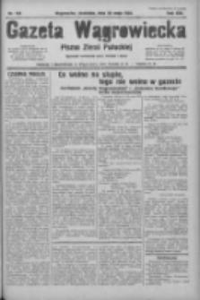 Gazeta Wągrowiecka: pismo ziemi pałuckiej 1933.05.28 R.13 Nr122