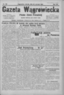 Gazeta Wągrowiecka: pismo ziemi pałuckiej 1933.06.20 R.13 Nr139