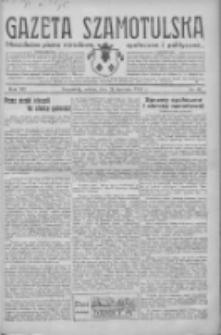Gazeta Szamotulska: niezależne pismo narodowe, społeczne i polityczne 1934.04.14 R.13 Nr44