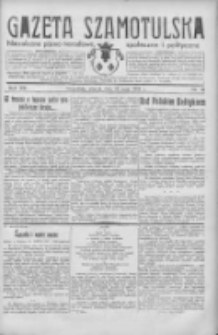 Gazeta Szamotulska: niezależne pismo narodowe, społeczne i polityczne 1934.05.29 R.13 Nr62