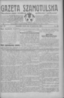 Gazeta Szamotulska: niezależne pismo narodowe, społeczne i polityczne 1934.10.16 R.13 Nr120