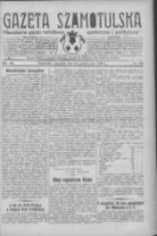 Gazeta Szamotulska: niezależne pismo narodowe, społeczne i polityczne 1934.10.18 R.13 Nr121