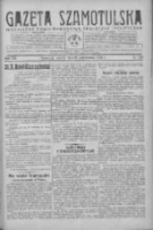 Gazeta Szamotulska: niezależne pismo narodowe, społeczne i polityczne 1934.10.30 R.13 Nr126