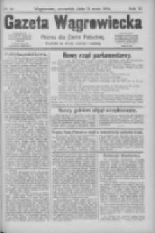 Gazeta Wągrowiecka: pismo dla ziemi pałuckiej 1926.05.13 R.6 Nr56