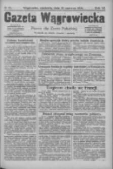 Gazeta Wągrowiecka: pismo dla ziemi pałuckiej 1926.06.20 R.6 Nr73