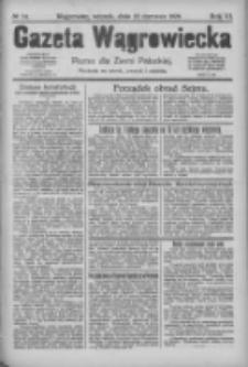 Gazeta Wągrowiecka: pismo dla ziemi pałuckiej 1926.06.22 R.6 Nr74