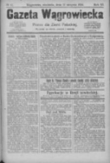 Gazeta Wągrowiecka: pismo dla ziemi pałuckiej 1926.08.15 R.6 Nr97