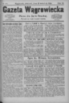 Gazeta Wągrowiecka: pismo dla ziemi pałuckiej 1926.09.12 R.6 Nr109