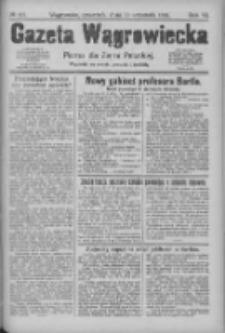 Gazeta Wągrowiecka: pismo dla ziemi pałuckiej 1926.09.30 R.6 Nr117