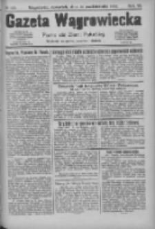 Gazeta Wągrowiecka: pismo dla ziemi pałuckiej 1926.10.14 R.6 Nr123