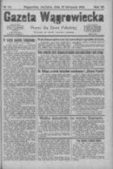 Gazeta Wągrowiecka: pismo dla ziemi pałuckiej 1926.11.28 R.6 Nr142