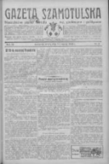 Gazeta Szamotulska: niezależne pismo narodowe, społeczne i polityczne 1933.01.21 R.12 Nr9