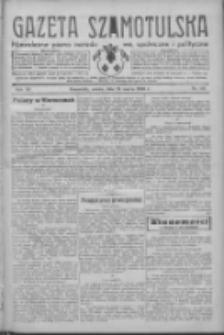 Gazeta Szamotulska: niezależne pismo narodowe, społeczne i polityczne 1933.03.25 R.12 Nr36