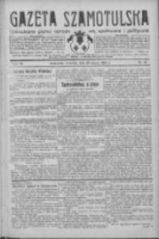 Gazeta Szamotulska: niezależne pismo narodowe, społeczne i polityczne 1933.03.30 R.12 Nr38