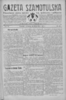 Gazeta Szamotulska: niezależne pismo narodowe, społeczne i polityczne 1933.04.06 R.12 Nr41