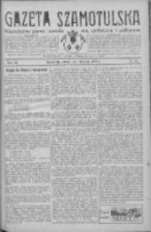 Gazeta Szamotulska: niezależne pismo narodowe, społeczne i polityczne 1933.05.20 R.12 Nr58