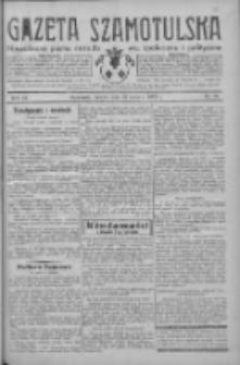 Gazeta Szamotulska: niezależne pismo narodowe, społeczne i polityczne 1933.06.20 R.12 Nr70