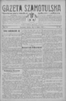 Gazeta Szamotulska: niezależne pismo narodowe, społeczne i polityczne 1933.08.01 R.12 Nr88
